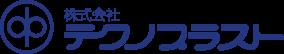テクノプラスト