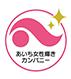 愛知女性輝きセンター
