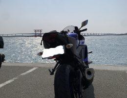 再び浜松市